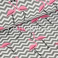 ✁ Отрезы бязи Фламинго с серыми зигзагами, фото 1