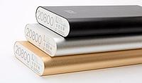 Портативное зарядное устройство Power Bank Xiaomi 20800 mAh оптом