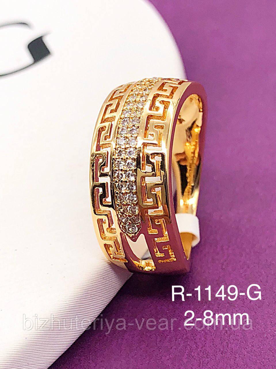 КольцоR-1149(6)