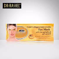 Патчи под глаза гидрогелевые DR.Rashel (Дубаи) GOLD СOLLAGEN 25 г