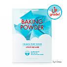 Etude House Содовый скраб для лица Baking Powder 24 шт х 7g, фото 2