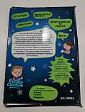 """Творчий набір для дітей та дорослих """"Малюй світлом"""", формат А4, фото 4"""