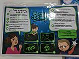 """Творчий набір для дітей та дорослих """"Малюй світлом"""", формат А4, фото 6"""