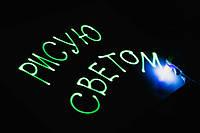 """Творчий набір для дітей та дорослих """"Малюй світлом"""", формат А4"""