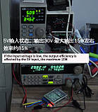 Автоматический стабилизатор напряжения, 80 вт, фото 4