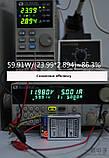 Автоматический стабилизатор напряжения, 80 вт, фото 5