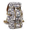 (70L)Туристический Рюкзак Нейлоновая ткань(только оптом)