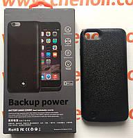 Чехол + внешний аккумулятор Power Bank для iPhone 7 3800 mAh A7-03