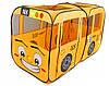 Палатка-автобус (M 1183)