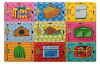 Деревянная игрушка Головоломка (MD 0965)