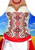 Фартук прикольный женский Украинка