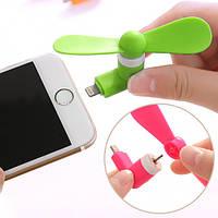 USB вентилятор для iPhone
