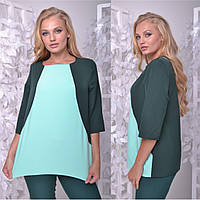 Женская двухцветная блуза