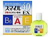 Краплі для очей вітамінізовані Lion Smile 40 EX Cool з індексом свіжості 5