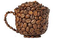 """Алмазная вышивка размер изображения 30х20 - набор """"Кофейная чашечка"""""""