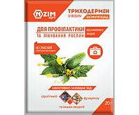 Биофунгицид Триходермин 20 г, Энзим Агро, Украина