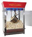 Аппарат для приготовления попкорна  АПК-П-150К, фото 2