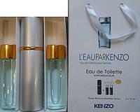 Духи 3в1  Kenzo L`eau Par pour Femme копия