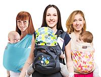 Рюкзак или слинг – что выбрать?