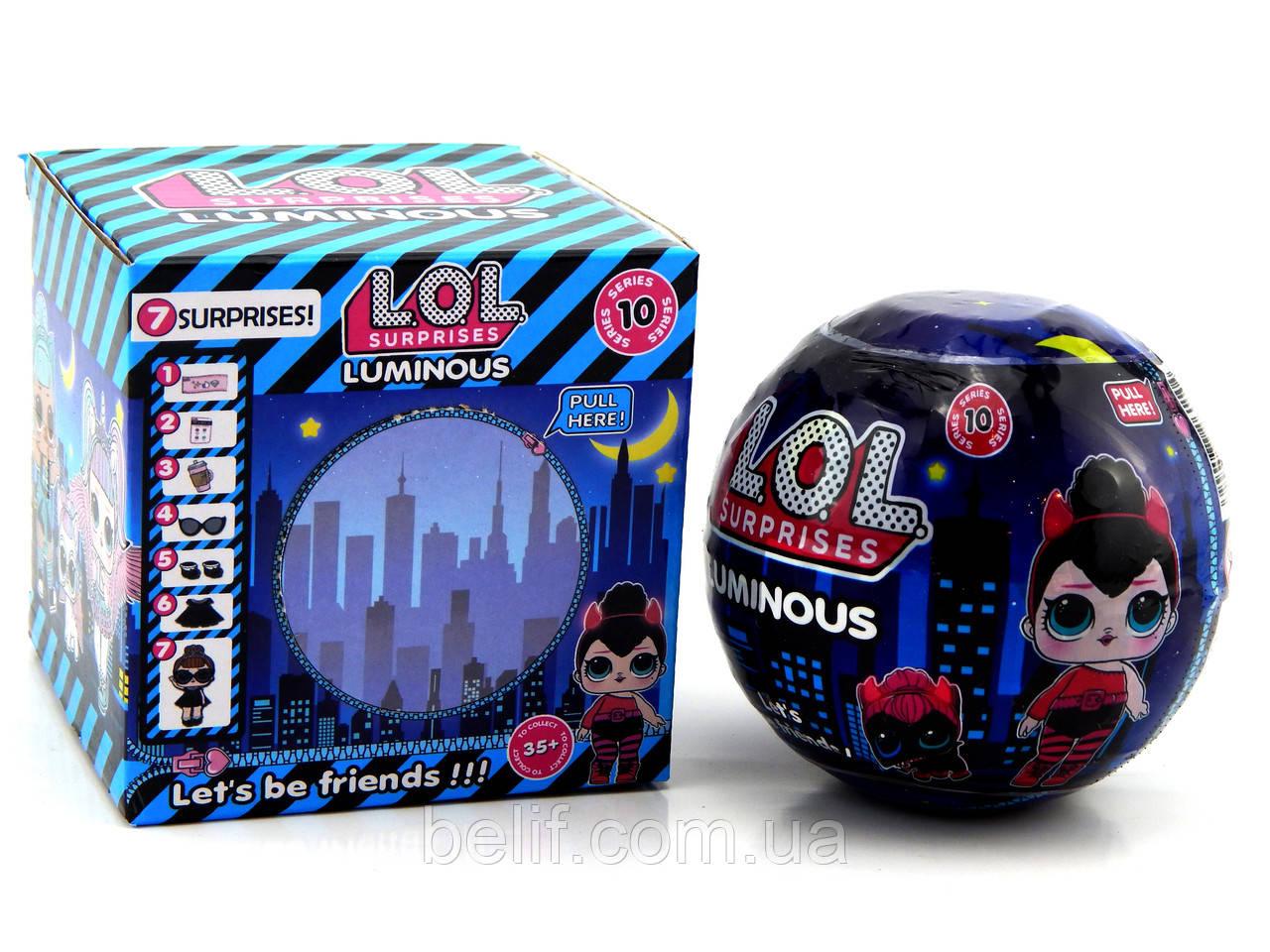Кукла L.O.L светящ 10 серия