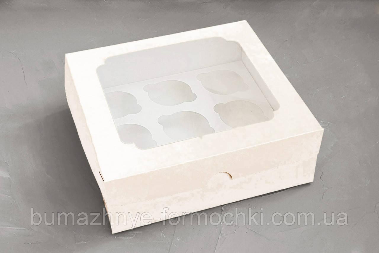 Коробка для капкейков, кексов на 9 шт., белый, 250*240*90