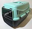 Переноска для собак и кошек Gipsy Small пластиковая дверь голубая