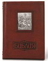 Библия с гравюрами Г.Доре. Синодальный перевод