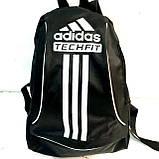 Дешевые рюкзаки спорт стиль Adidas плащевка (синий+роз)24*33, фото 2