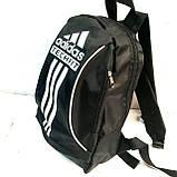 Дешевые рюкзаки спорт стиль Adidas плащевка (черный+бел)24*33, фото 2