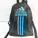 Дешевые рюкзаки спорт стиль Adidas плащевка (черный+бел)24*33, фото 4