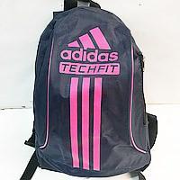 Дешевые рюкзаки спорт стиль Adidas плащевка (синий+роз)24*33