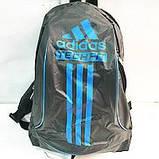 Дешевые рюкзаки спорт стиль Adidas плащевка (черный+бел)24*33, фото 6