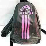 Дешевые рюкзаки спорт стиль Adidas плащевка (черный+бел)24*33, фото 7