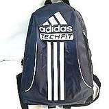 Дешевые рюкзаки спорт стиль Adidas плащевка (черный+бел)24*33, фото 8