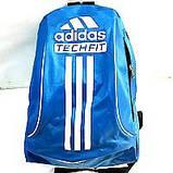 Дешевые рюкзаки спорт стиль Adidas плащевка (черный+бел)24*33, фото 9