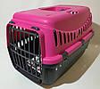 Переноска для собак и кошек Gipsy Small пластиковая дверь розовая