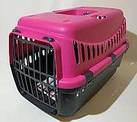 Переноска 46*31*32 см Gipsy Small пластикові двері рожева для собак і кішок