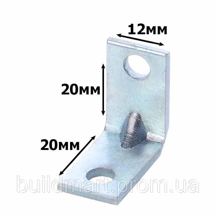 Уголок монтажный металлический 20х20х12 (1.5мм.)