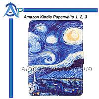 Обложка - чехол для электронной книги Amazon Kindle Paperwhite 1, 2, 3 E-reader