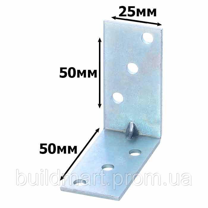 Уголок монтажный металлический 50х50х25 (1.5мм.)