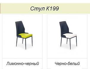 Стул K-199 лимонный/черный (Halmar ТМ), фото 2