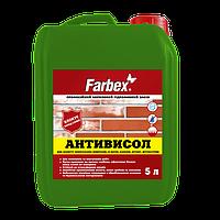 "Cредство гидрофобное акриловое защитное ""Антивисол"" Farbex (5л)"