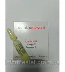 SkinAccents Витамин с сыворотка/energy c serum, 2мл