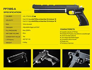 Пистолет  PCP Artemis PP700S 4.5мм