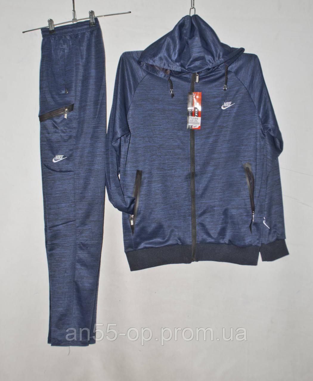 77c32a66 Мужской спортивный костюм эластик Nike (Р.50-56) купить оптом от  производителя.доставка из Одессы(7КМ) ...