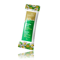 Комплексный крем для рук и ног «Луговые травы» TianDe, 30 г