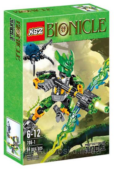 Конструктор KSZ Bionicle Страж джунглей 64 детали