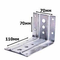 Крепежный уголок с двойным усилением 110х70х70 (2мм.)