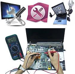 Ремонт ноутбуков и ПК любой сложности