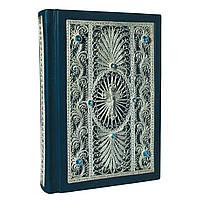 """Подарочная книга """"Библия"""" в кожаном переплете в окладе с филигранью (серебро) и топазами"""